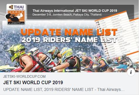 jet-ski-world-cup-2019-riders-list